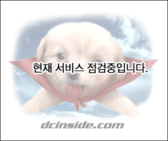 [Resim: viewGimage.php?no=2abcdc2aead569e96abec2...fbd6d5204e]