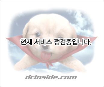 [Resim: viewGimage.php?no=2abcdc2aead569e96abec2...67424f9545]